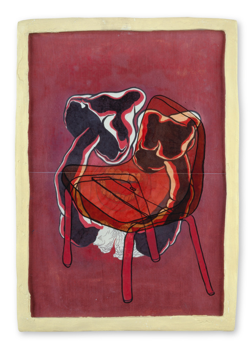 Gravis (Internal Backdrop) 2001