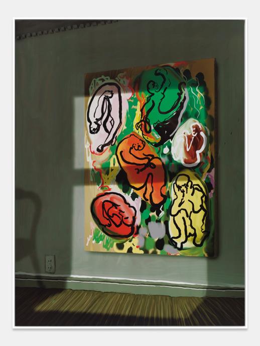Green Room 2018